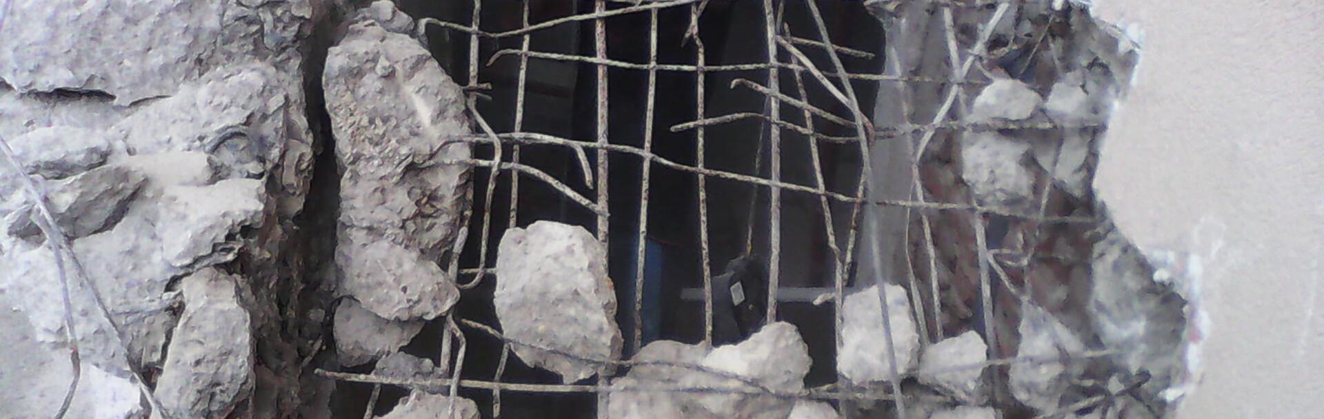 къртене-на-армиран-бетон