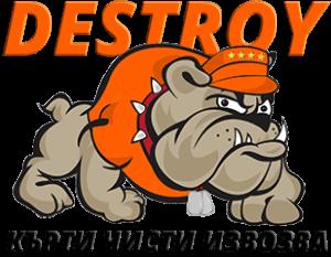 destroy.bg-logo