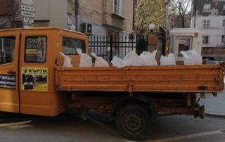 товарене и извозване на изкъртена мазилка